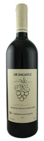 Or Haganuz Cabernet Sauvignon Marom Series Shamai Single Vineyard